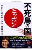 fushicyounokuni